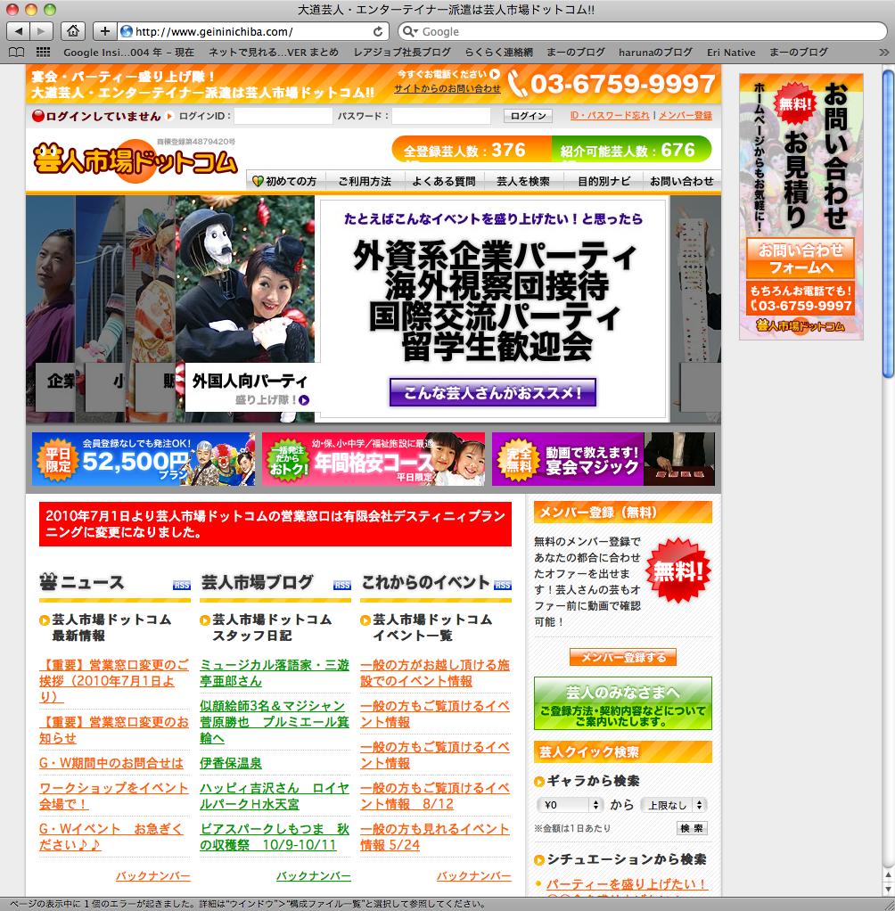 スクリーンショット(2010-11-02 20.01.19).png