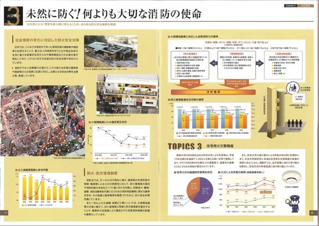 FDMA_3.jpg