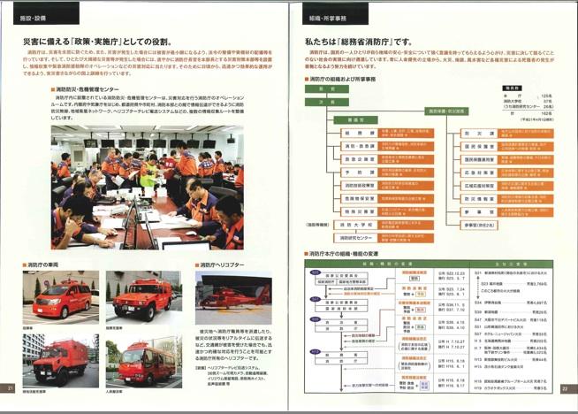 FDMA_4.jpg