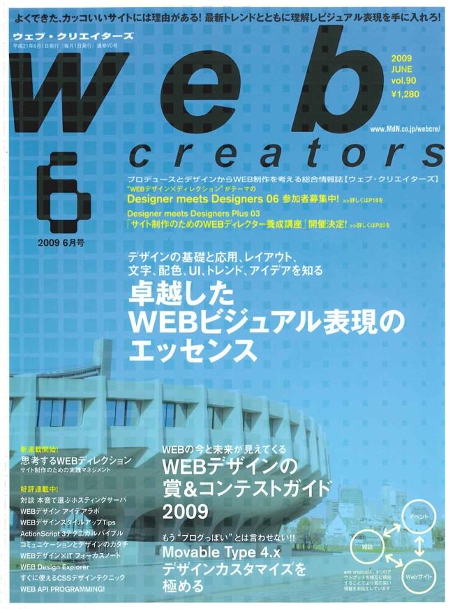 WEB_cre1.jpg