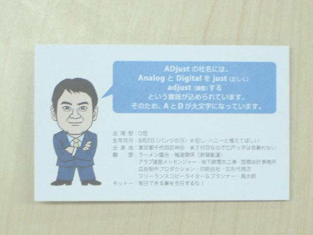 meishiura.jpg