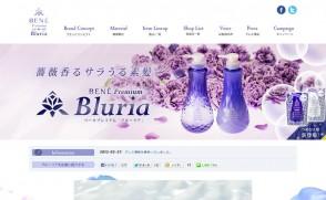 株式会社ベーネコスメティクスさま ベーネプレミアム「ブルーリア」 ブランドサイト