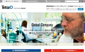 Tetra Japan 様 企業サイト