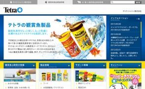 Tetra Japan 様 観賞魚製品関連情報サイト