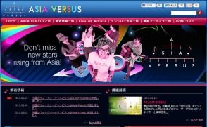 フジテレビラボLLC合同会社さま TV番組 ASIA VERSUS 公式サイト