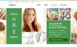 株式会社モルトベーネさま グループサイト