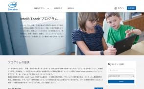 インテル株式会社さま Intel® Teach プログラム Google Atmosphere Tokyo 2014用デモサイト