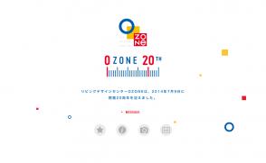 東京ガスコミュニケーションズ株式会社さま リビングデザインセンターOZONE 20th記念サイト