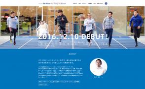 新豊洲Brillia RunningStadiumさま サイト